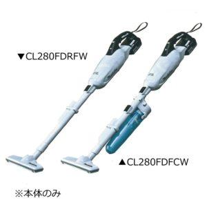 CL280FD