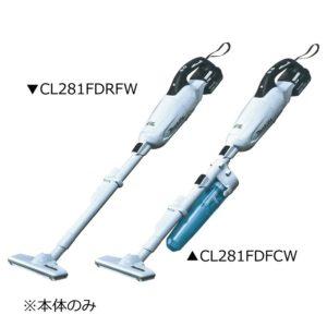 CL281FD