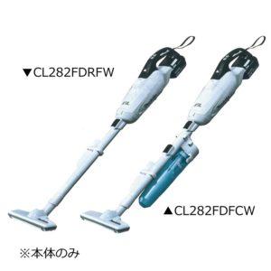 CL282FD