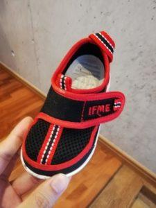 子供の靴消臭